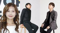 송하예, 전상근, 황인욱이 박경의 '사재기 의혹'에 입장을