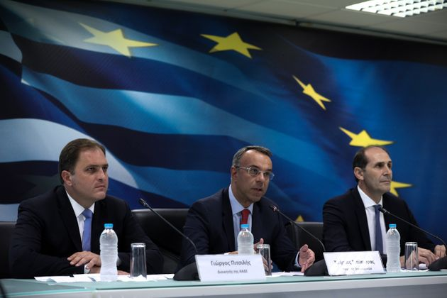 Eurokinissi