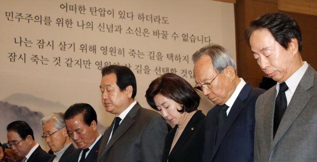 자유한국당이 주최한 김영삼 추모 행사에서 한국당 비판이