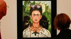 Σχεδόν 6 εκατ. δολάρια για πίνακα της Φρίντα Κάλο σε