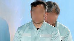 숙명여고 문제유출' 前교무부장 '징역 3년'