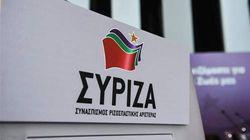 ΣΥΡΙΖΑ: Η ΝΔ επιβαρύνει τη συντριπτική πλειονότητα ασφαλισμένων και