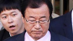이현재 자유한국당 의원에게 징역 1년이