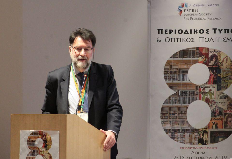 Δρ. Φίλιππος Τσιμπόγλου, Γενικός Διευθυντής της Εθνικής Βιβλιοθήκης της