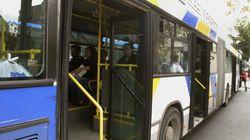ΟΑΣΑ: Τροποποιήσεις στα δρομολόγια των λεωφορείων από την