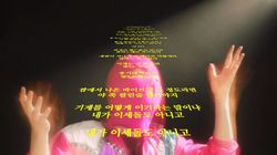 마미손이 '음원 사재기 의혹'을 저격하는 신곡을