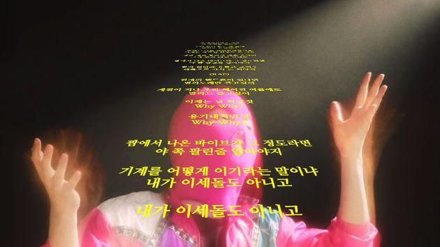 래퍼 마미손이 '음원 사재기 의혹'을 저격하는 내용의 신곡 '짬에서 나오는 바이브'를
