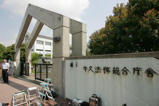 東日本入国管理センター(茨城・牛久市)