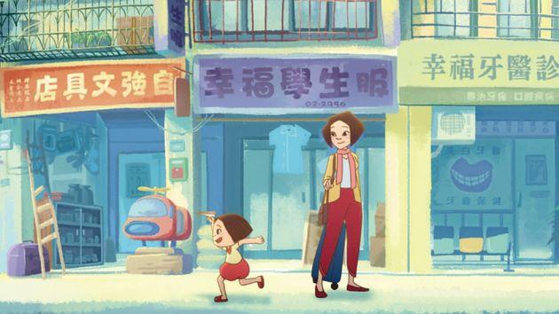 映画『幸福路のチー』。台北郊外に実在する「幸福路(こうふくろ)」が舞台だ