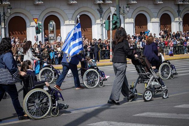 Ευρωβαρόμετρο: Διακρίσεις και προκαταλήψεις σε βάρος των ατόμων με αναπηρία στην