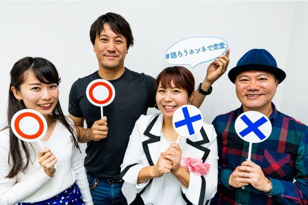 左から伊藤早紀さん、ヨッピーさん、ハナイチゴ
