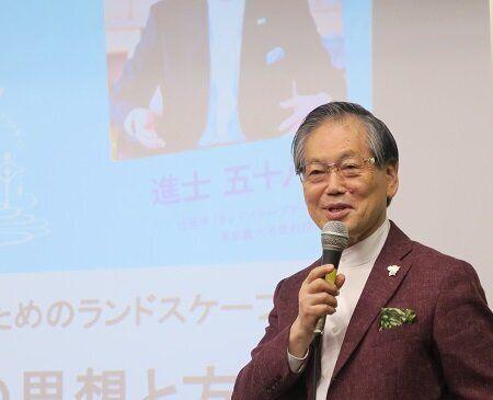 プロジェクトを監修した福井県立大学進士五十八学長