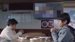 '동백꽃 필 무렵'에 나온 사고 영상 실제 주인공이 KBS에 항의