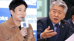 '전과 연예인 출연 금지' 방송법 개정안이 통과될