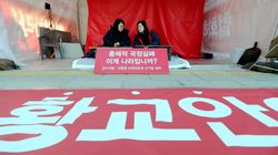 한국당이 문재인 대통령을