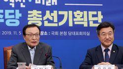 민주당, 내년 총선서 '20대 경선비용 전액 지원'