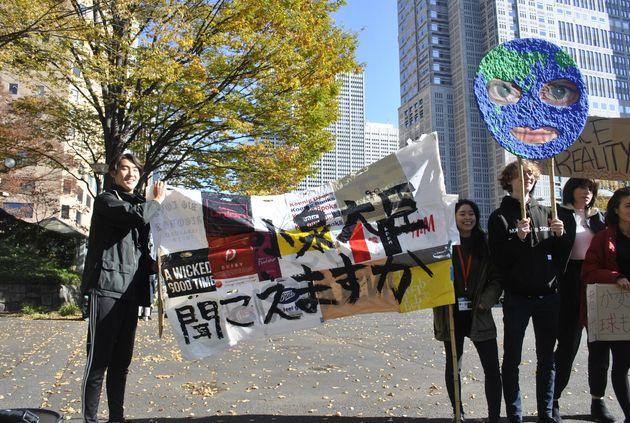 東京でのグローバル気候マーチ