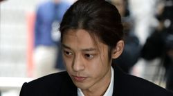 K-pop Singers Jung Joon-young, Choi Jong-hoon Sentenced To Prison For