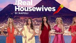 """""""The Real Housewives di Napoli"""", nel reality sulla Napoli bene anche Noemi"""