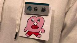 Un magasin japonais renonce à un badge à porter pendant ses