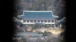 청와대가 '유재수-김기현 하명 수사' 의혹을 전면