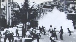 5·18 당시 섬광 수류탄 사용 사실이 최초로