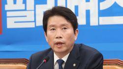 이인영이 '한국당과 더 이상 대화는 무의미하다'는 입장을