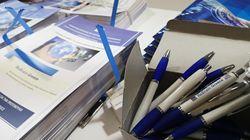 «ReBrain Greece»: Πρωτοβουλία για την ανάσχεση της «διαρροής εγκεφάλων» στο