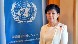 国連・中満泉さんが外から見た日本「女性の活躍や、家庭とキャリアの両立を聞くのは日本のメディアだけ」