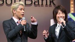 株式会社LONDONBOOTS、田村淳さんが設立発表。相方の田村亮さんの芸能界復帰に向けて運営(声明全文)