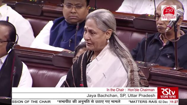 Jaya Bachchan in Rajya