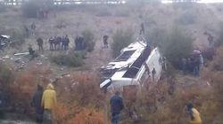Un accident d'autocar fait au moins 17 morts au