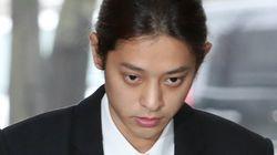 불법촬영·유포가 얼마나 일상적이었는지 보여주는 '정준영