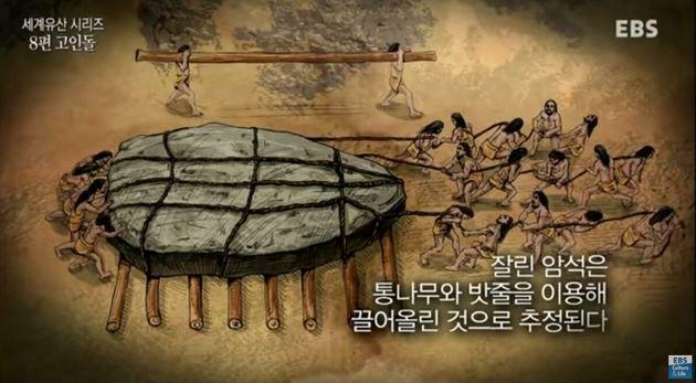 EBS '문화유산 코리아' 유튜브 화면