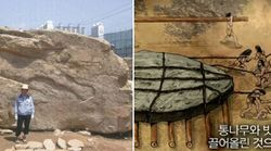 세계 최대 규모 김해 350톤 고인돌, 미스터리 풀