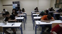 PISA 2018: «Κάτω από τη βάση» οι Ελληνες μαθητές στη διεθνή εκπαιδευτική έρευνα του