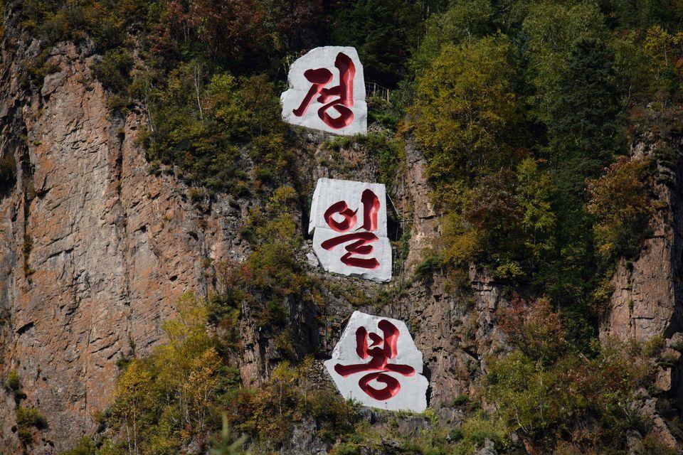 Ο Κιμ Γιονγκ ουν εγκαινίασε την πόλη - σοσιαλιστική ουτοπία που έφτιαξε από την αρχή στην Βόρεια
