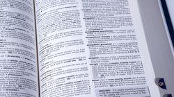 Dictionary: Αυτή είναι η λέξη της χρονιάς για το