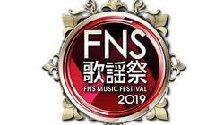 FNS歌謡祭にBTSが初登場へ 何を歌う?『アナ雪2』の特別企画も(第1夜の出演者リスト)