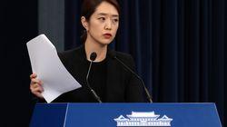 청와대가 '김기현 비리 첩보'는 숨진 수사관과 무관하다고
