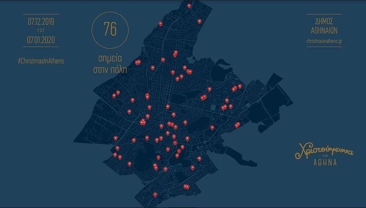 Ο χάρτης της Χριστουγεννιάτικης Αθήνας