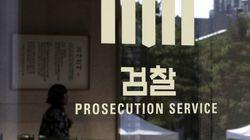 검찰이 '김기현 첩보 작성' 전직 청와대 행정관을 소환