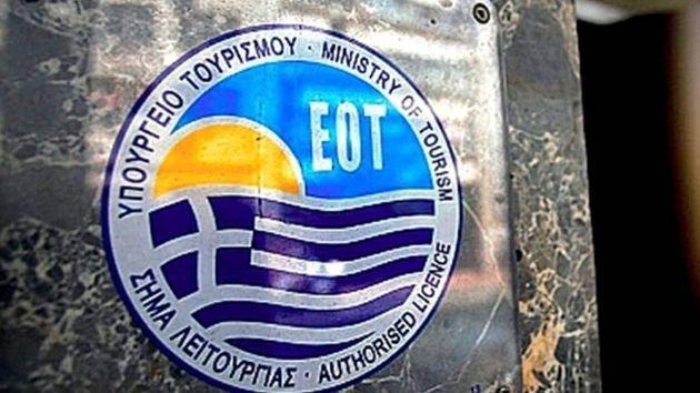 Ελλήνων βιογραφικά: Από την Αντωνιάδου στον
