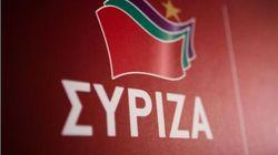 ΣΥΡΙΖΑ: Αιφινιδιαστική και ασόβαρη η κυβέρνηση