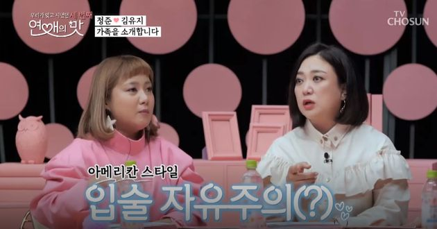 TV조선 '연애의 맛'