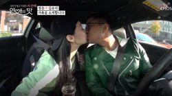 정준이 김유지와 '공개연애'하는 심정을 털어놨다