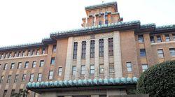 神奈川県庁の行政文書を蓄積したハードディスク、ネットオークションで転売されて流出していた。