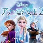 アナと雪の女王2、『感想漫画企画』でディズニー側が2度目の声明「クリエイターのみなさまに責任はございません」