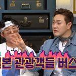 김원효의 김밥 가게가 일본인들의 '관광 코스'가 된