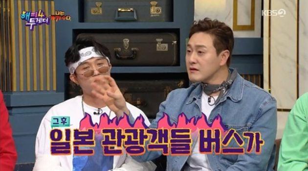 '해피투게더4' 김원효·심진화 부부의 김밥 가게가 일본인들의 '관광 코스'가 된